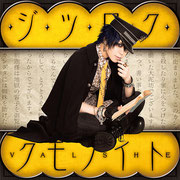 VALSHE様、3rd minialbum【ジツロク・クモノイト】軍帽、モノクル