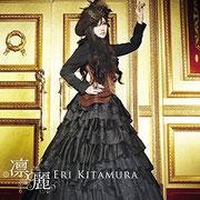 喜多村英梨様、8th single【凛麗】通常版 パイレーツハット