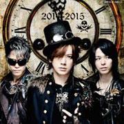 BREAKERZ様、COUNTDOWN LIVE 2014-2015【パンフレット】トップハット、コサージュ、アクセサリなど