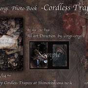 オリジナル作品集【Cordless Trapeze】製作