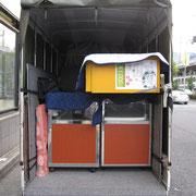 赤帽 神戸のお店の引越し