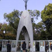 佐々木禎子さんの『慰霊碑』