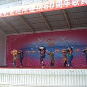 東京支部他が披露した「蒙古踊り」