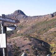 安達太良山頂上の「溶岩ドーム」