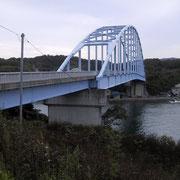 島が陸続きとなった『ながしまおおはし』(「人間回復の橋」と呼ばれている)