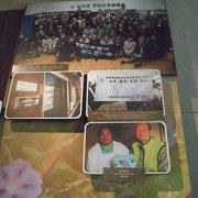 『NPO中帰連平和記念館『の開館写真の展示も