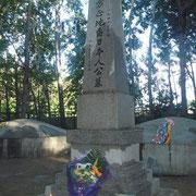 「方正地区日本人公墓」