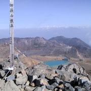 「御嶽山」頂上