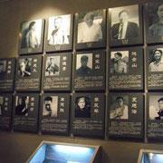 生存者の「証言」展示