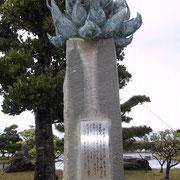 『憲法九条碑』(読谷村役場内)