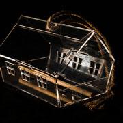 Красивая прозрачная кормушка для птиц Княжий.