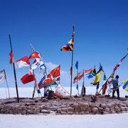 Den Salzsee von Uyuni überqueren - Privatreise mit Bolivienline