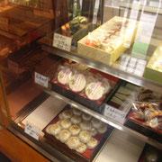 戸倉駅の老舗和菓子やさん