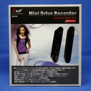 DS-54 ミニドライブレコーダー BOX