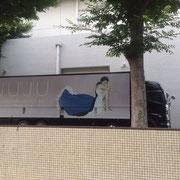 JUJUトラック