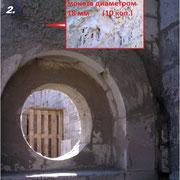 2). Декор стены бани набрызгом (проём печки), слой 1…3 см за 1 проход.
