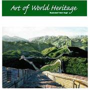 ペン画・水彩の世界遺産 カレンダー