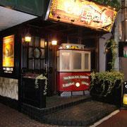 Bar CableCar