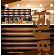 Cover of Best Cafes 2010, http://www.carloguina.com/2010/03/15/vw-cafe-best-of-coffee-shop-design/