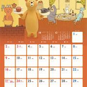 petit fellow calendar くまのマロウは立体イラストレーション、背景は平面イラストレーションです。