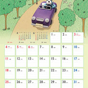 petit fellow calendar 犬のマシューと車は立体イラストレーション、背景は平面イラストレーションです。