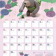 petit fellow calendar ごりらのブランと蛙は立体イラストレーション、背景は平面イラストレーションです。