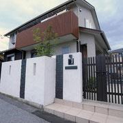 甲府市飯田S様邸