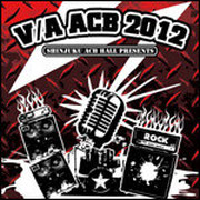 V/A ACB2012 / ACB RECORDS <br />3. It Will Be Forever