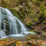 Wasserfall am Gaisalpbach