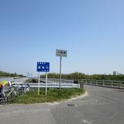 八風橋到着ここから自転車で保々駅まで帰ります