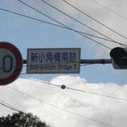 三岐鉄道暁学園前付近