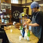 Sake tasting, Matsui Sake Brewing