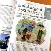 Générations - Kormann,  Les suisses sont-ils trop assurés !, ©2017