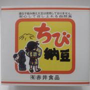 ちび納豆 50g ×3