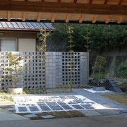 瓦の庭、いぶしブロック。