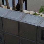 いぶしブロック。上部は専用の板瓦で蓋をします。