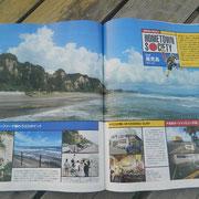 ホームタウン特集で鹿児島西海岸エリア!もちろんEBISU SURF出てますよ~。
