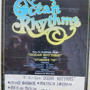昔16mmフイルムを借りて上映会をした時のポスター