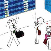 海外出張 空港でやや迷子編