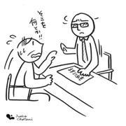 社長の悩み 銀行とのお付き合い編
