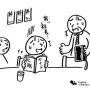 社長の悩み 離職率編