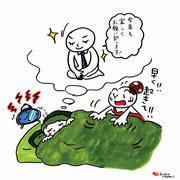 2013 仕事始めの筈が…!