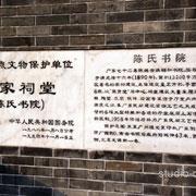 院内には英語や日本語の解説パンフレットも常備されてます [2010/11/29]