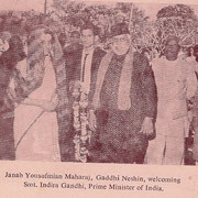 Syed Yusufmia Maharaj with Indra Gandhi at Delhi
