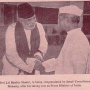 Syed Yusuf mia Maharaj with Lal Bhadur Shastri