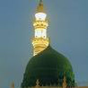 Rawodhat-al Rasul Madina Al Munawara