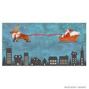 2017 ハクヨプロデュースシスステムクリスマスカード
