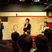 グランドファザーズレター  ギャラリートーク 上野樹里|Cross Culture Holdings クロスカルチャーホールディングス|松任谷愛介 Aisuke Matsutoya|