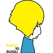 potori_to_putoli