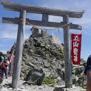 2011年8月_雄山山頂鳥居